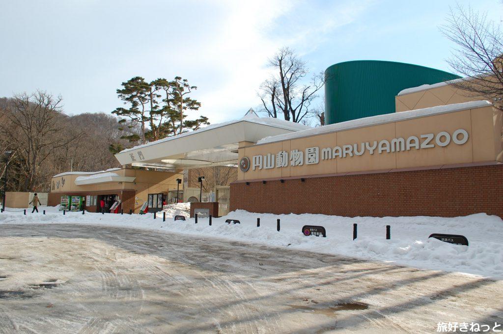 円山動物園2020年の長い臨時休園、海外の観光客も多いから感染防止対策になる