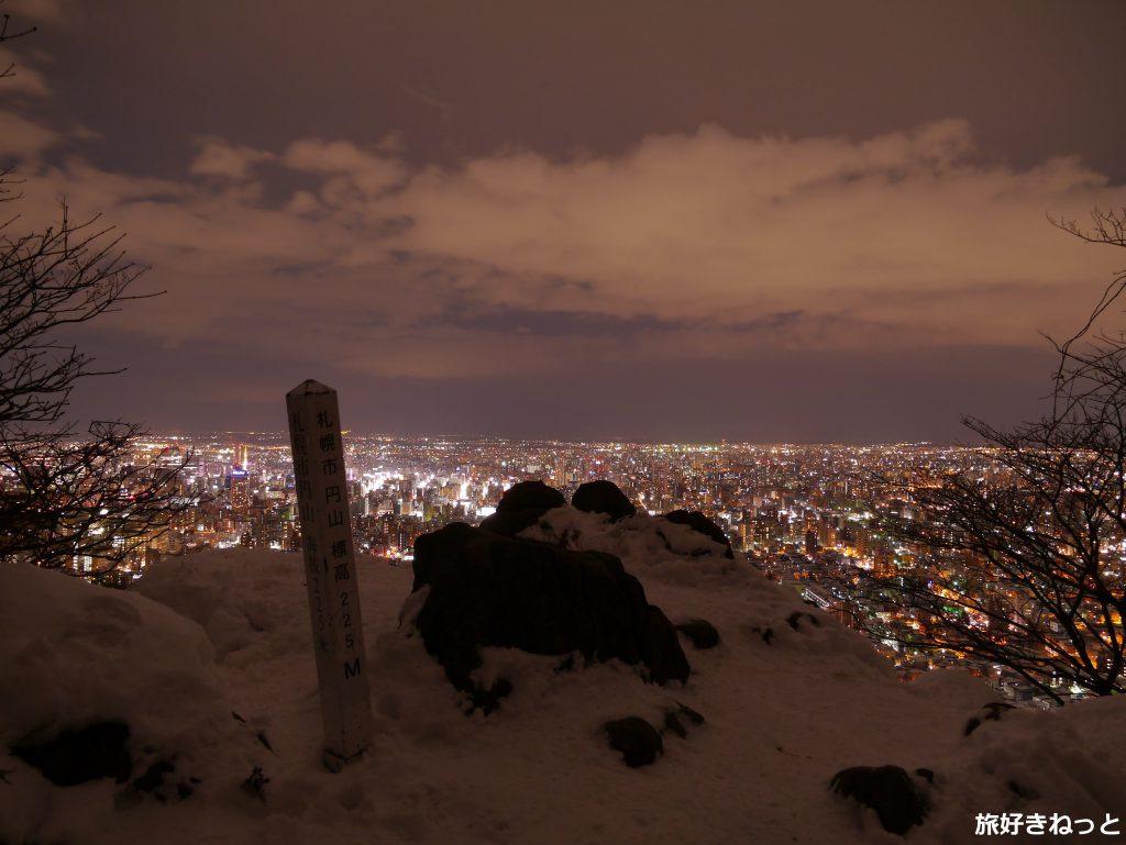 円山登山は夜でも登れる【冬もOK】オールシーズン楽しめる円山山頂から札幌の景色・夜景もいっぱい撮影してきたよ!