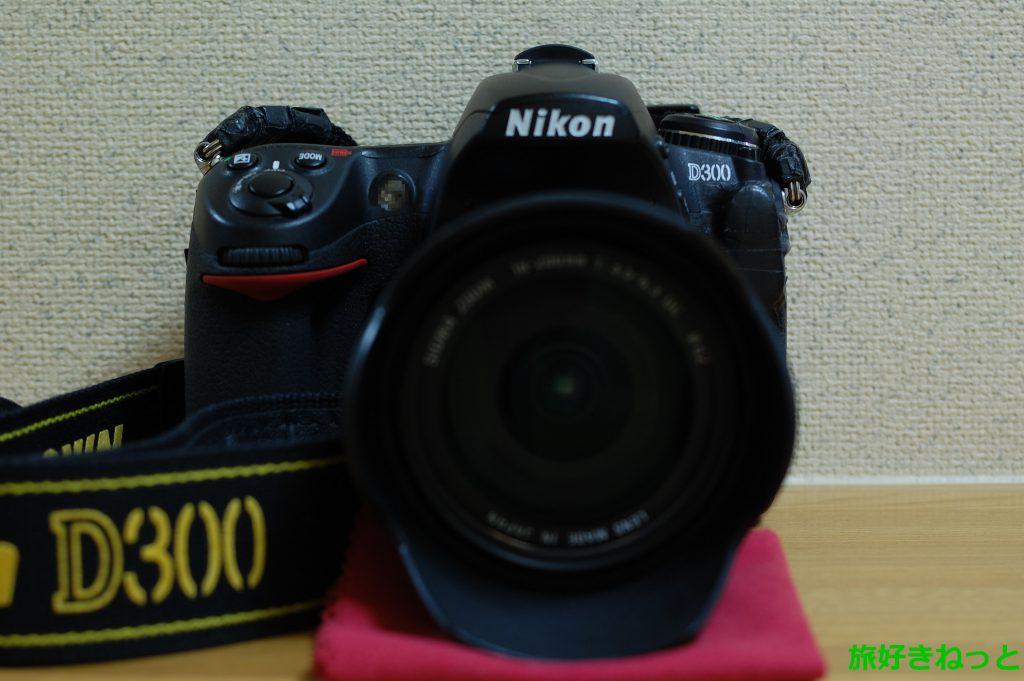 愛用カメラは『ニコン D300』