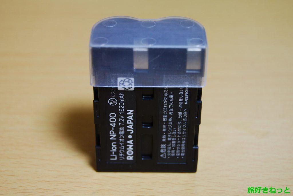 コニカミノルタα-7D【NP-400】バッテリーを激安購入した