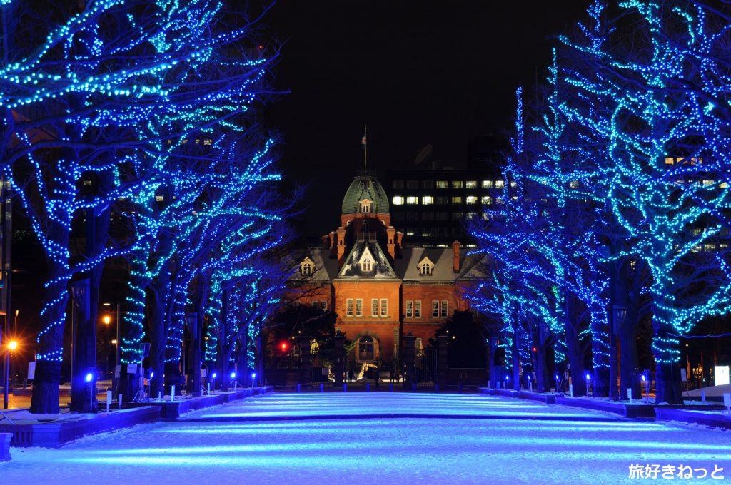 札幌市北3条広場『アカプラ』イルミネーション素敵でした