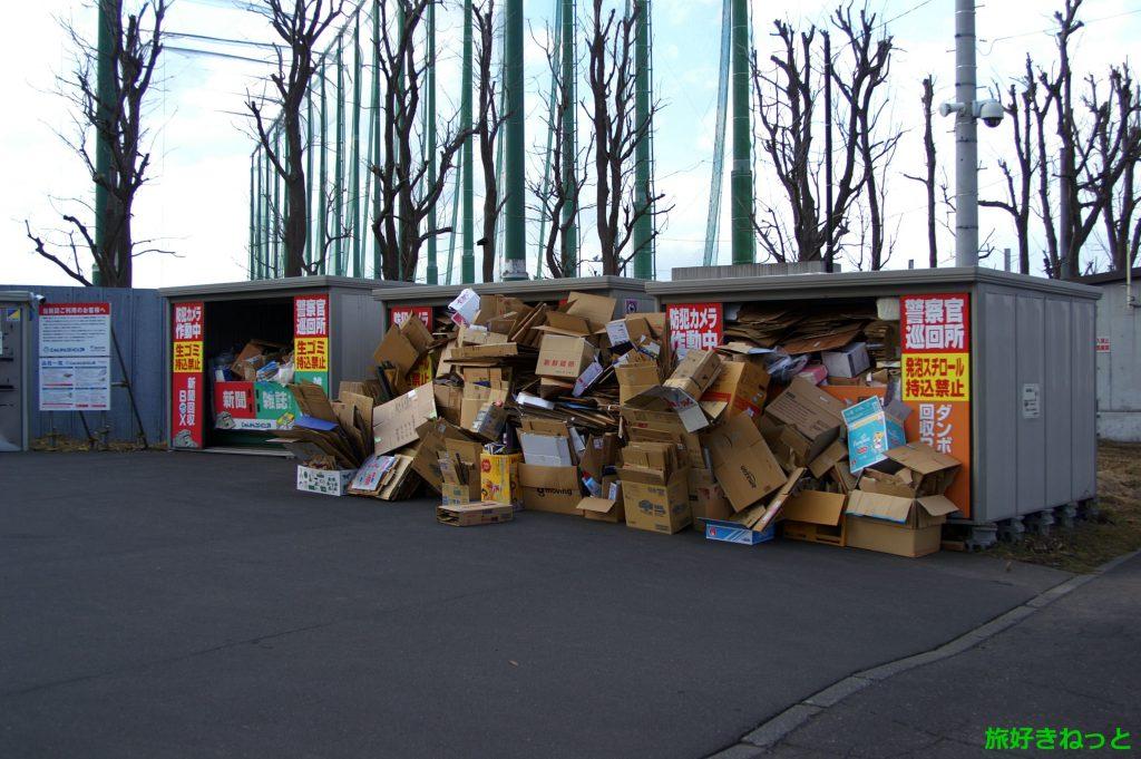 ダンボール回収「札幌市」無料!24時間営業で自転車や家電も無料廃棄可能な業者など