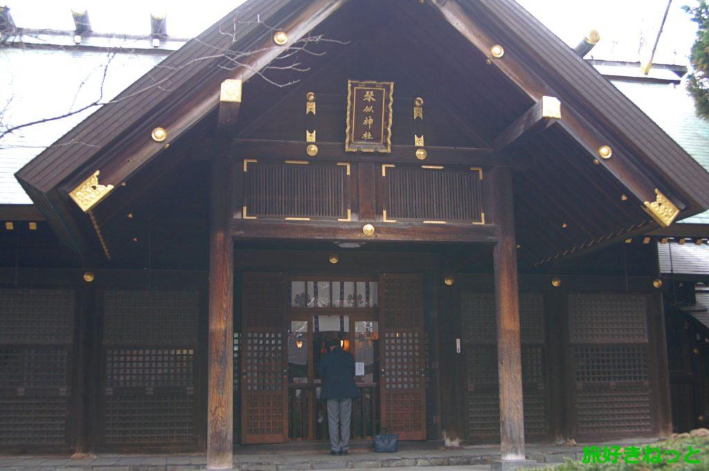 『琴似神社』犬を連れての参拝OK!お祭りも人気の歴史ある神社
