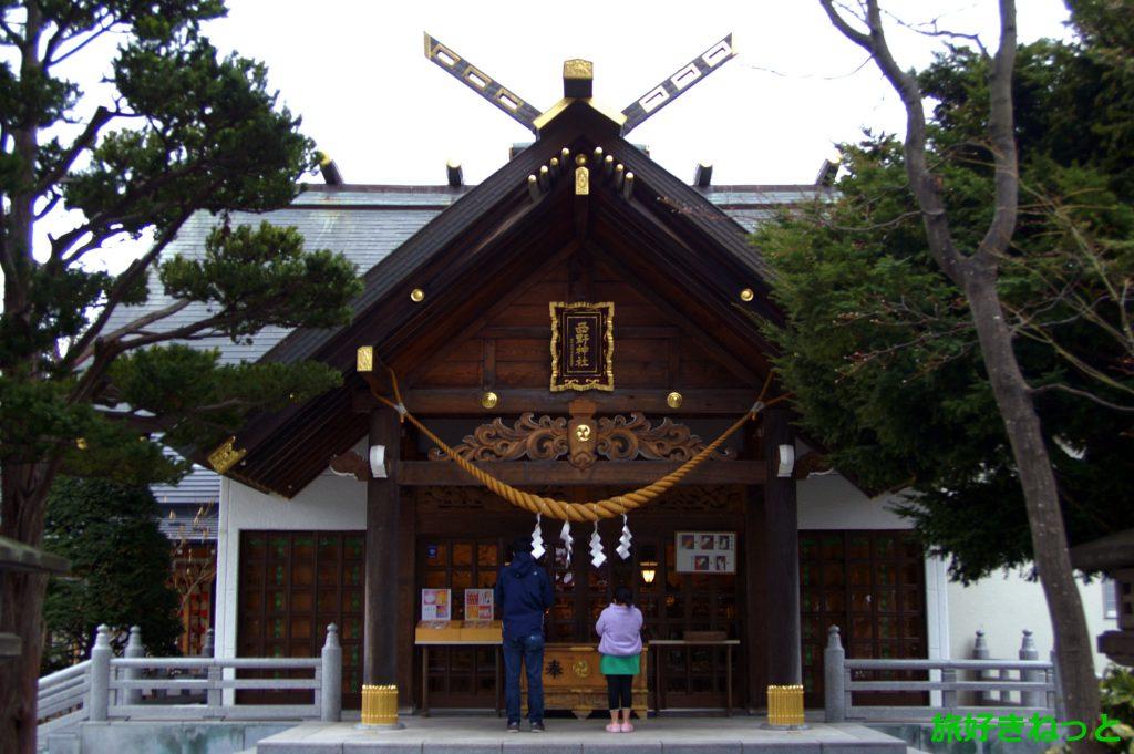 『西野神社』お守りやおみくじの種類多く・縁結び・安産にご利益あり