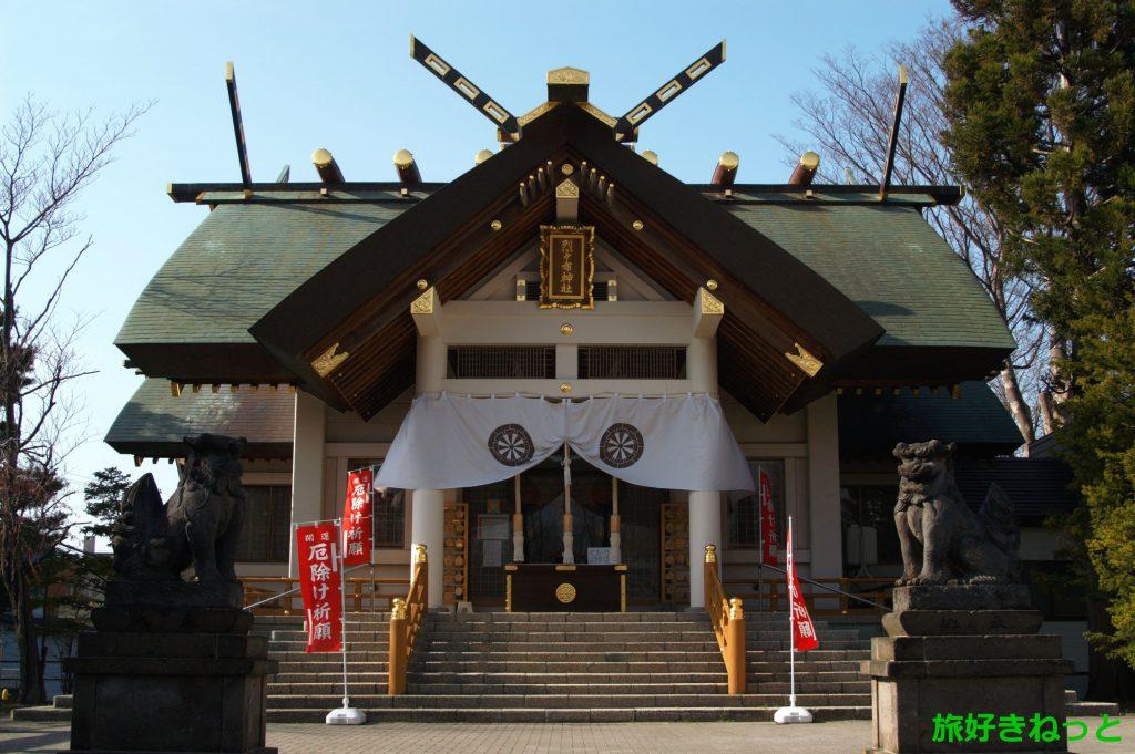 『烈々布神社』御朱印あり・ご利益の多さは北海道内で一番の神社