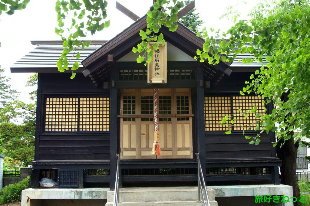 『福住厳島神社』札幌市福住地区最古の建造物・御朱印は豊平神社でも頂ける。