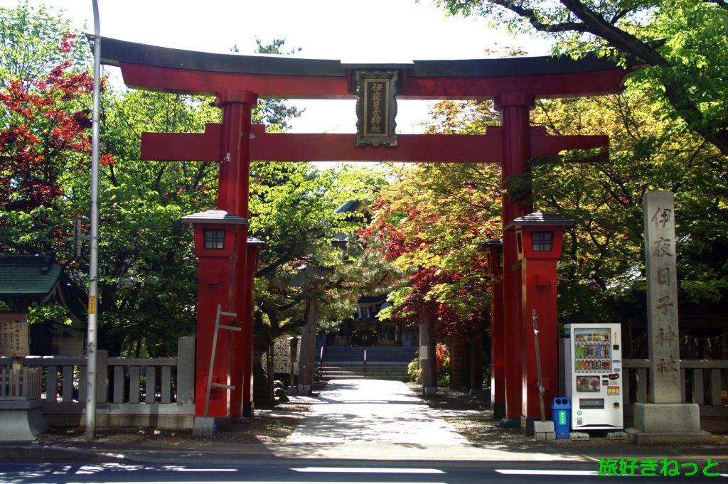 『弥彦神社』札幌 御朱印あり・お守りの種類豊富で春の桜、秋の紅葉が綺麗な神社