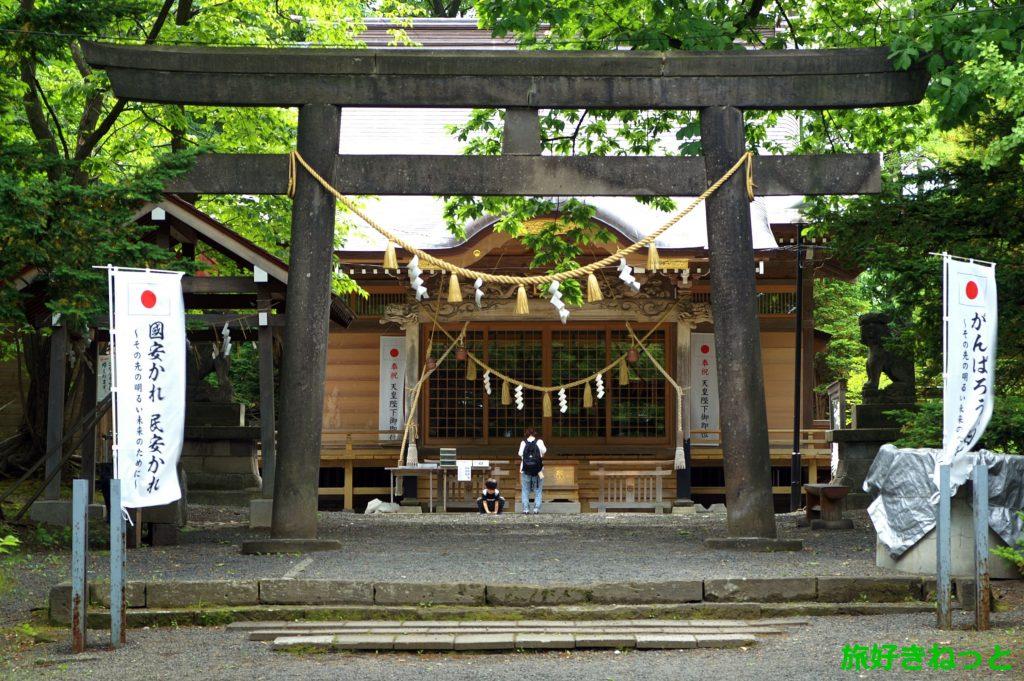 『相馬神社』御朱印あり・樹齢300年の御神木シバクリにパワーを感じる神秘的な神社