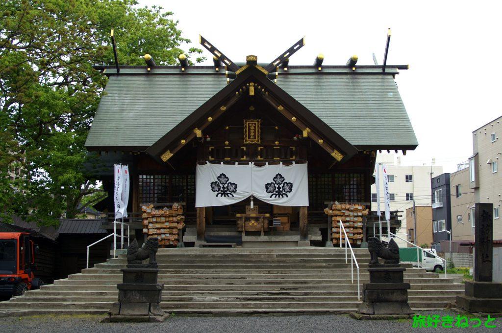 札幌『諏訪神社』御朱印あり・夫婦に人気の神社