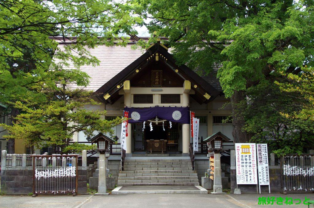 『豊平神社』御朱印は2種類から選べる。宮司さんの可愛い猫も居る神社