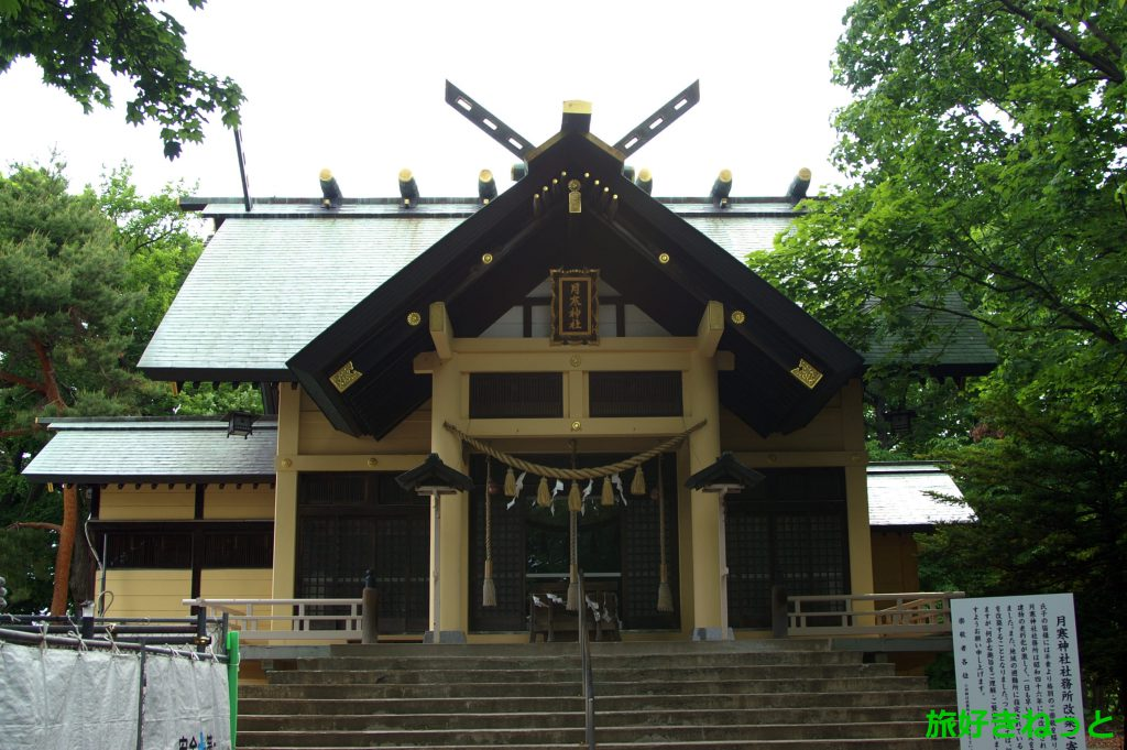 『月寒神社』御朱印あり・幸福や運気上昇など「おみくじ」も多い神社
