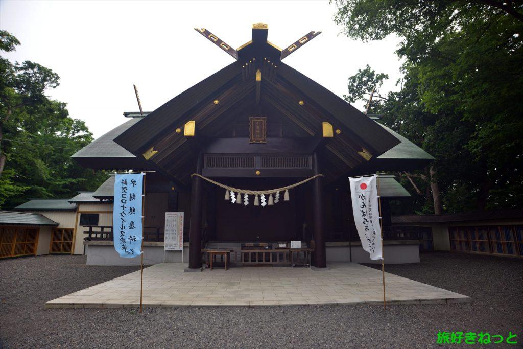 『千歳神社』御朱印あり・支笏湖の湧水「幸井の水」でパワーを貰った