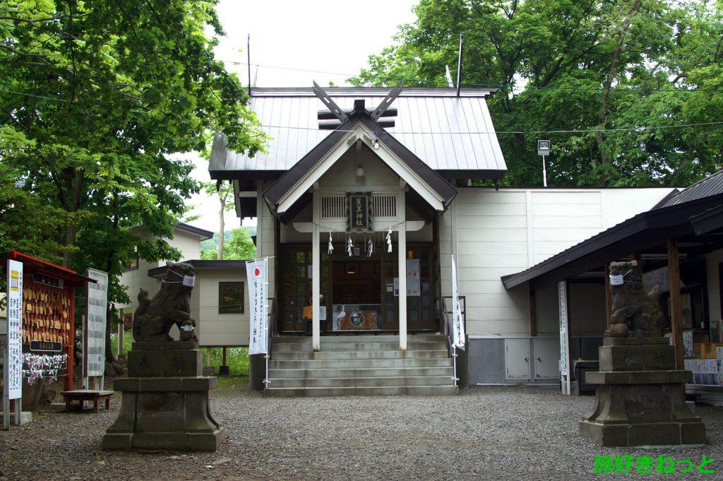 『星置神社』御朱印あり・カエルがたくさん祀られている神社
