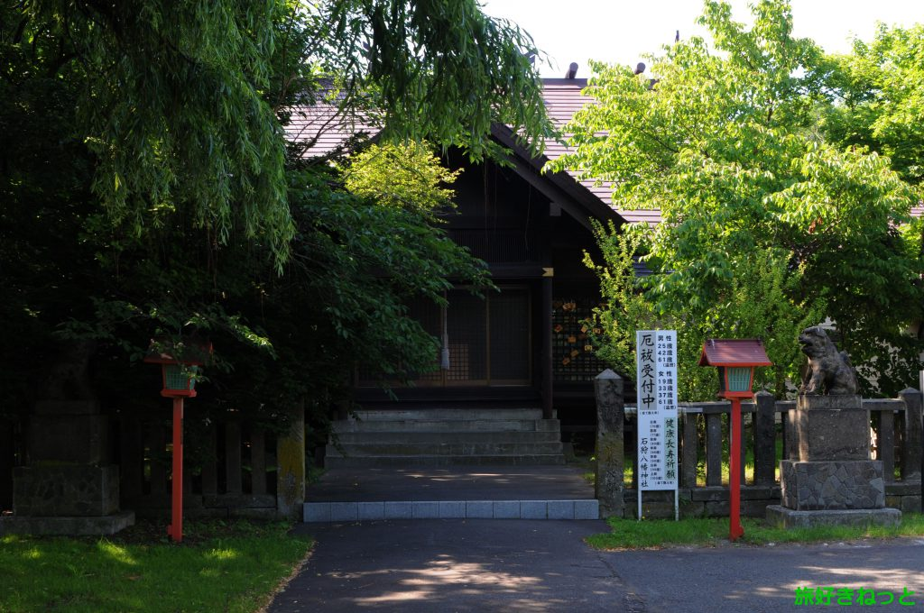 『石狩八幡神社』御朱印あり・文化10年奉納の鳥居に古さと歴史を感じる神社