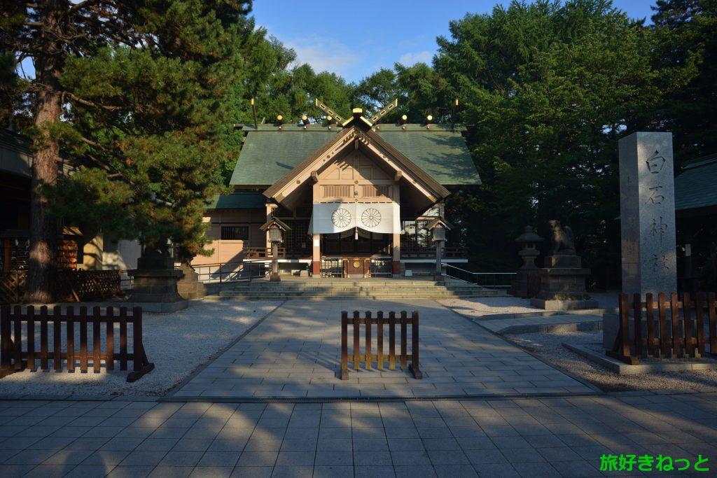 『白石神社』御朱印あり・札幌で2番目に初詣の参拝者が多く、湧き水や庭園もある穴場スポット