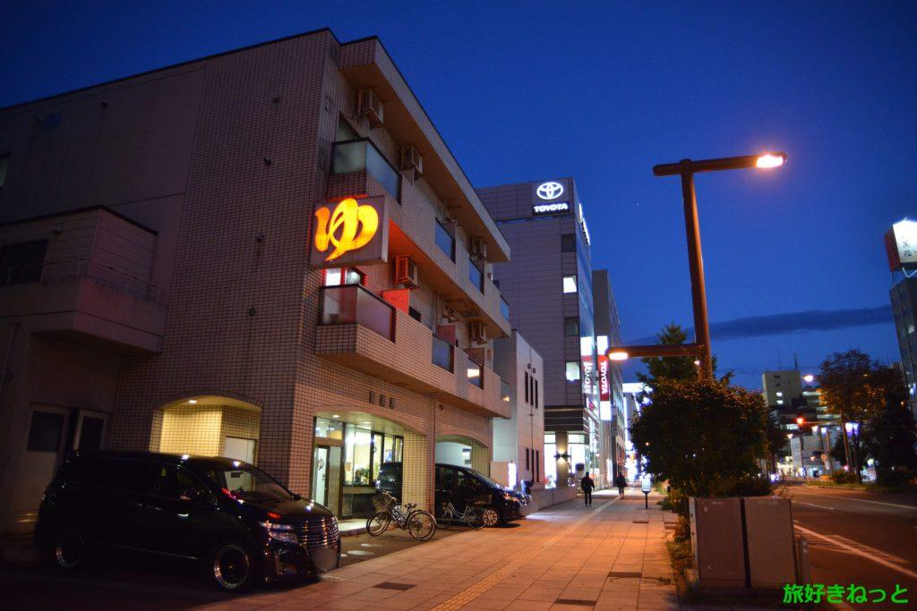 札幌『喜楽湯』の料金、営業時間、駐車場、銭湯の特徴と口コミ・感想