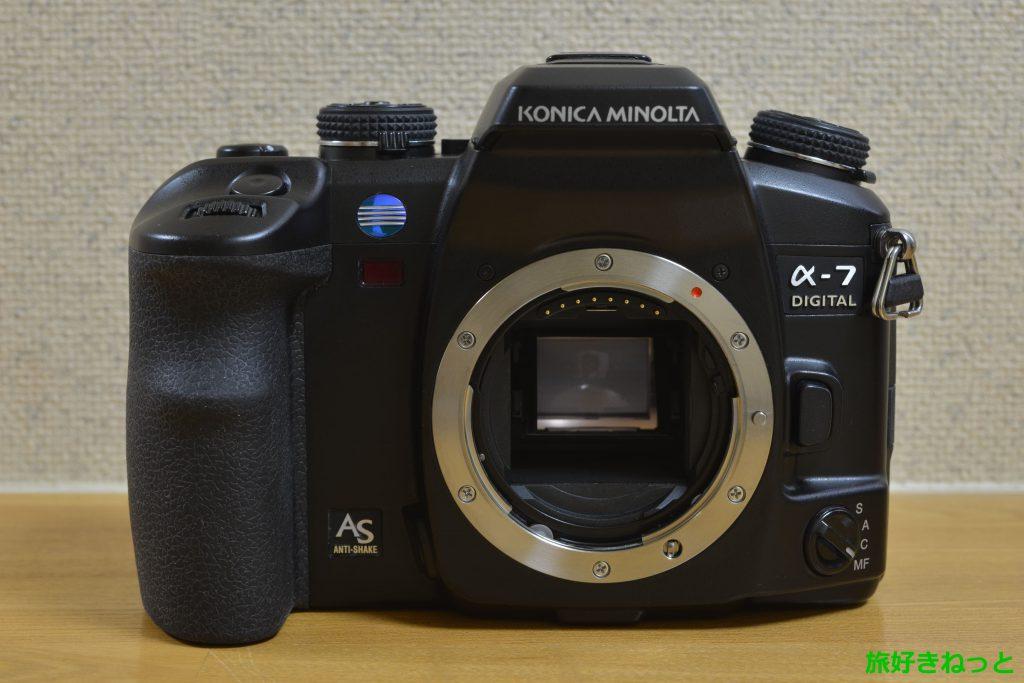α-7 DIGITALは中古でしか手に入らない素晴らしいカメラ