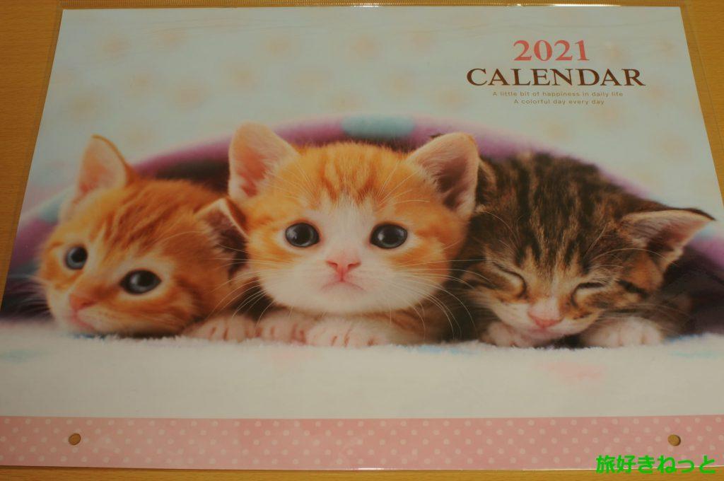 キャンドゥの100均カレンダーが可愛い猫で買ってしまった