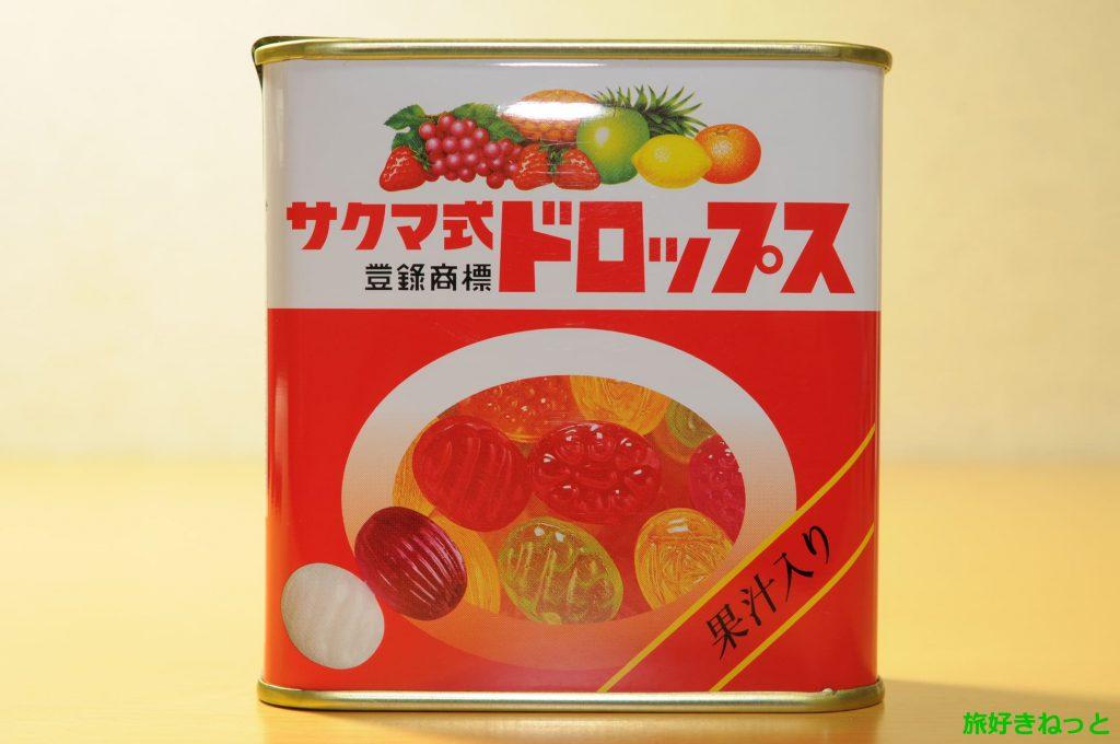 サクマ式ドロップスの定番の開け方から缶・飴味の種類