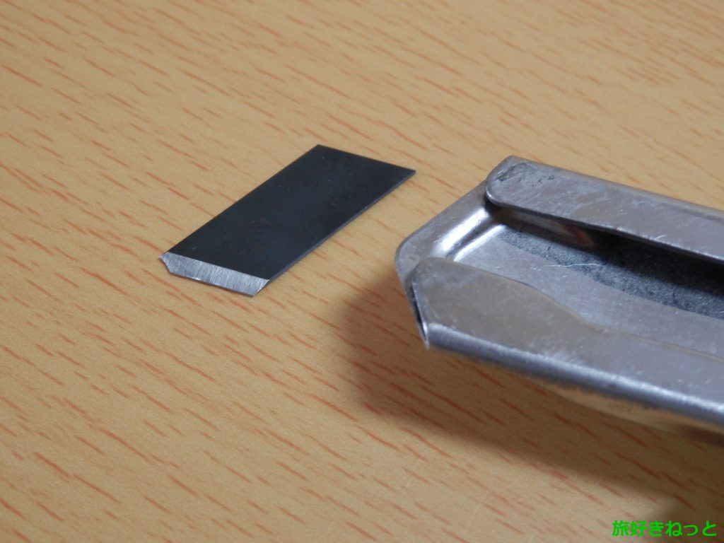 カッターの刃捨て方※折った刃を安全にごみ出し