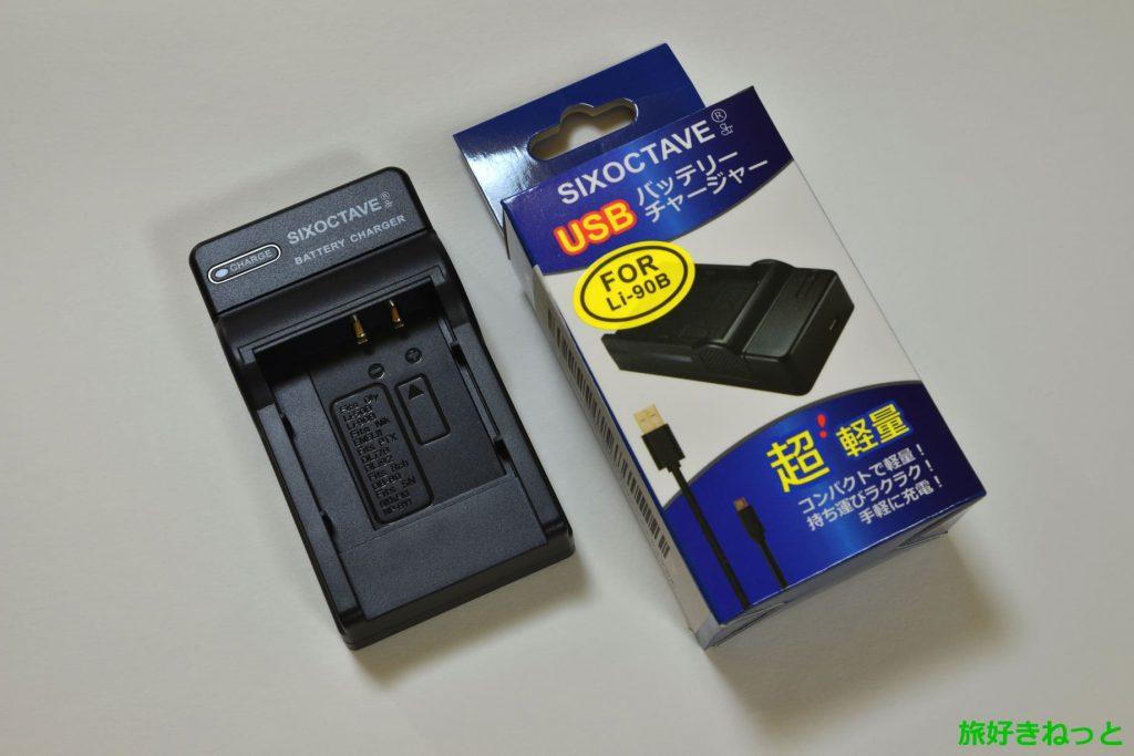 オリンパスデジカメの充電器代用に互換USB充電器を買ったがめっちゃ使える