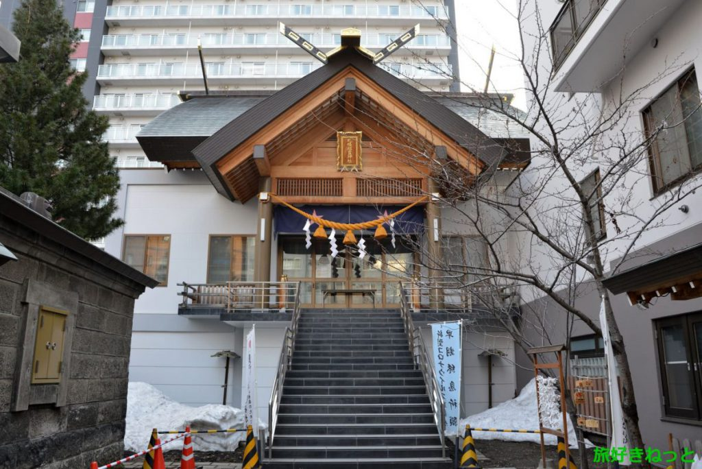 『札幌祖霊神社』御朱印あり・社紋は「五稜星」開拓時代からある神社