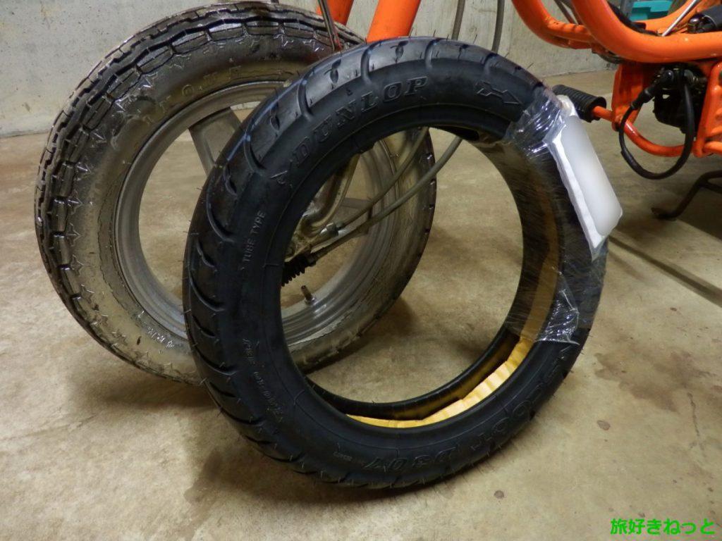 DUNLOPのスクーター用バイクタイヤを通販で購入!他のショップの方が安かった
