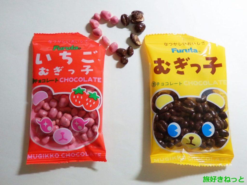フルタ『むぎっ子』はパッケージも可愛くていちご味とチョコ味があるよ