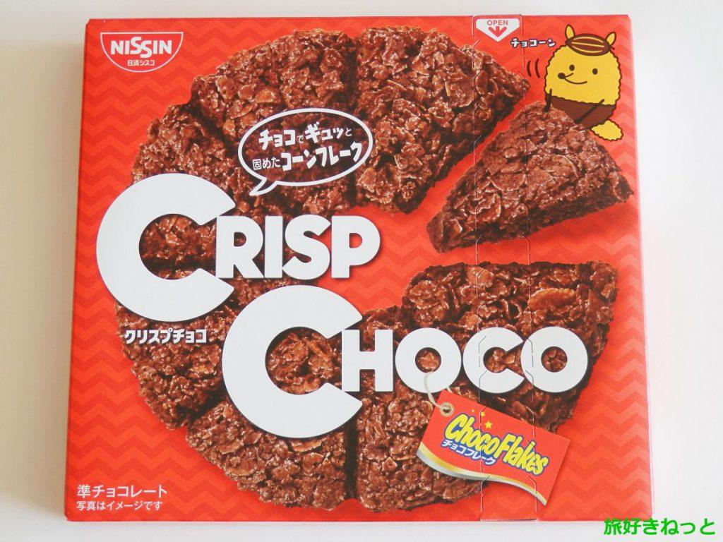 『クリスプチョコ』は昔より小さくなったけど歴史ある変わらない美味しさ