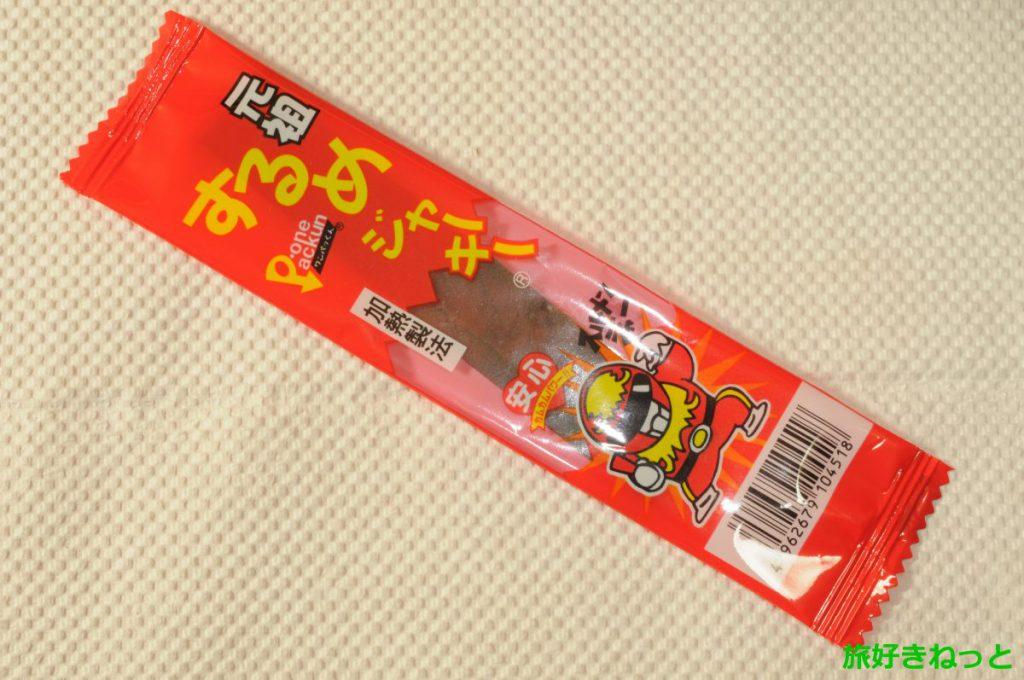 元祖するめジャーキーの値段は1枚20円・カロリー12の駄菓子だよ