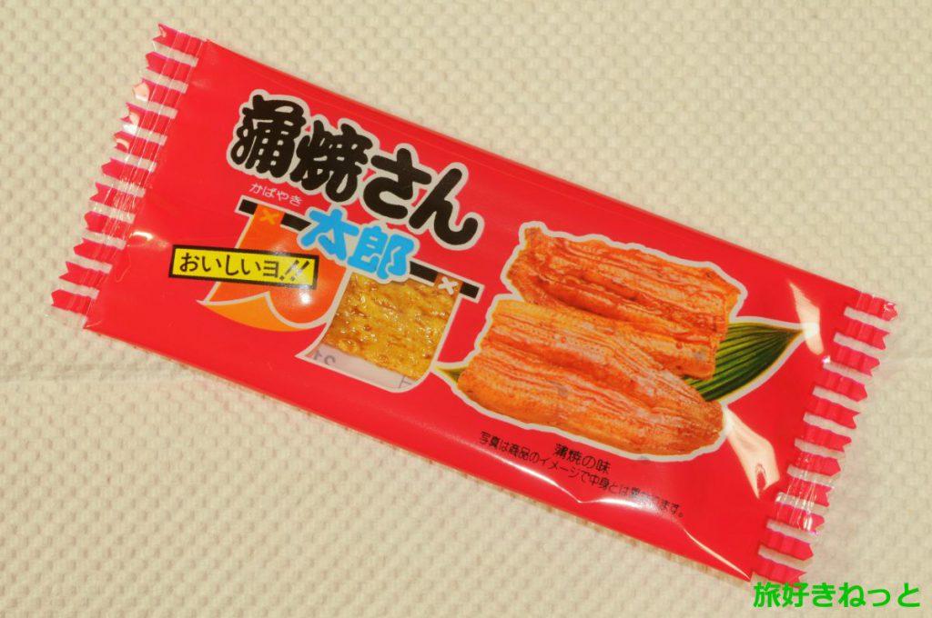 蒲焼さん太郎はコンビニそれともドンキや業務スーパーで箱買いする?