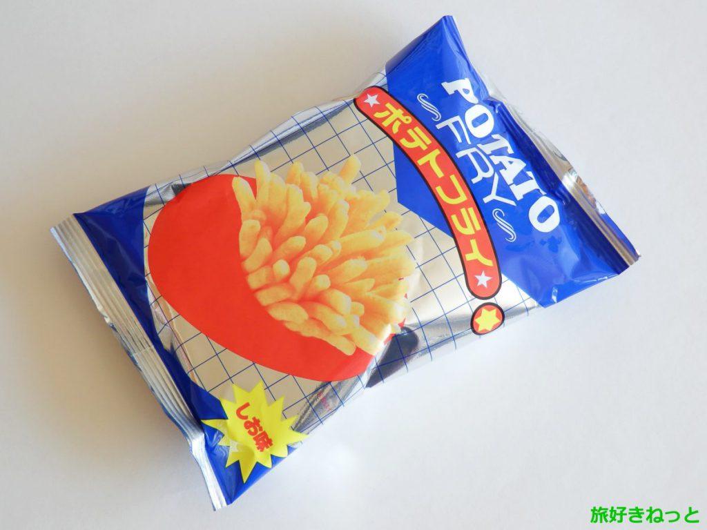 中村製菓の『ポテトフライ』が残り僅かだったので買って食べてみた