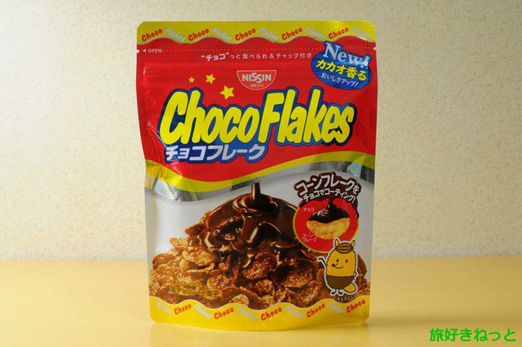 日清シスコのチョコフレークと生産終了の森永の違いよりも昔から食べていたのが日清だった。
