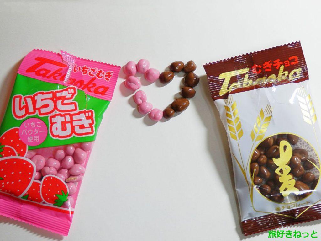 『むぎチョコ』と『いちごむぎ』はタカオカの歴史あるチョコレート