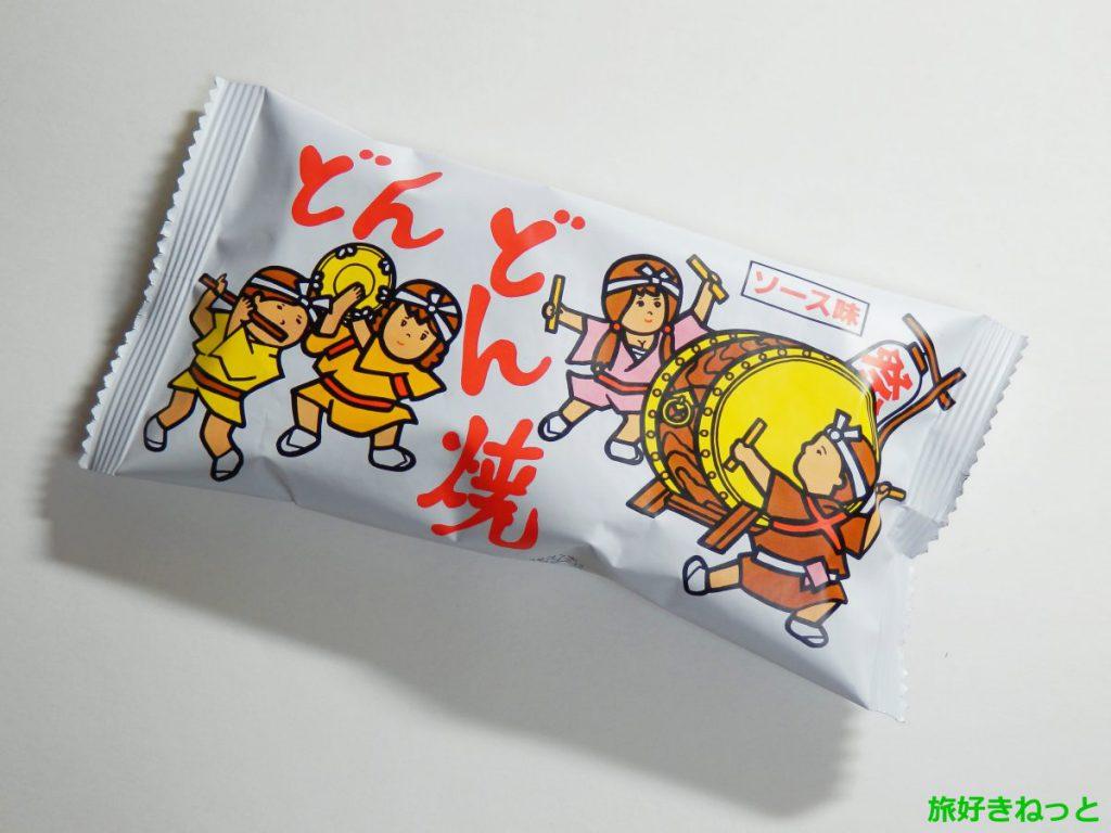 『どんどん焼き』駄菓子の値段は税込21円で量も多くて美味しいよ