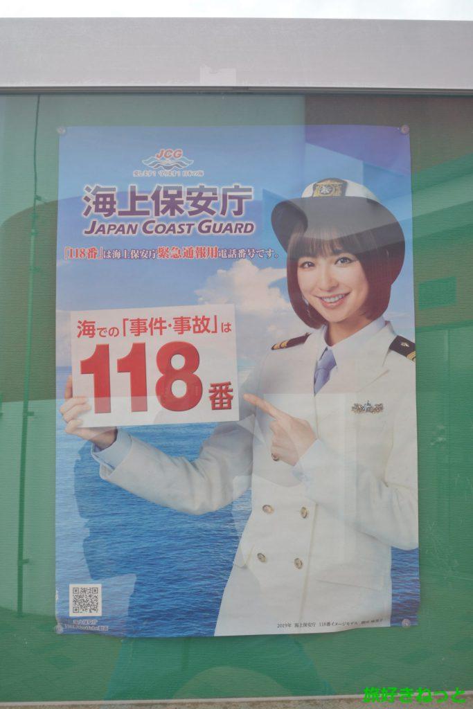 小樽周辺の観光ドライブおすすめ3選【すべて無料】