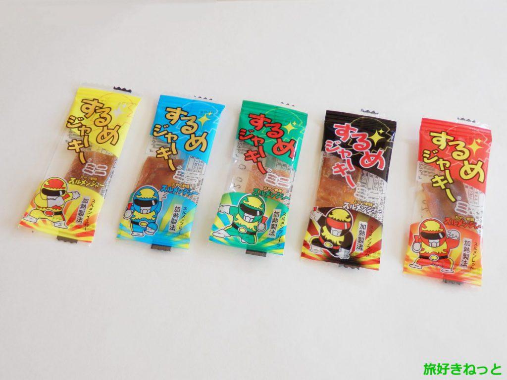 『するめジャーキーミニ』のパッケージデザイン種類やサイズ・カロリー