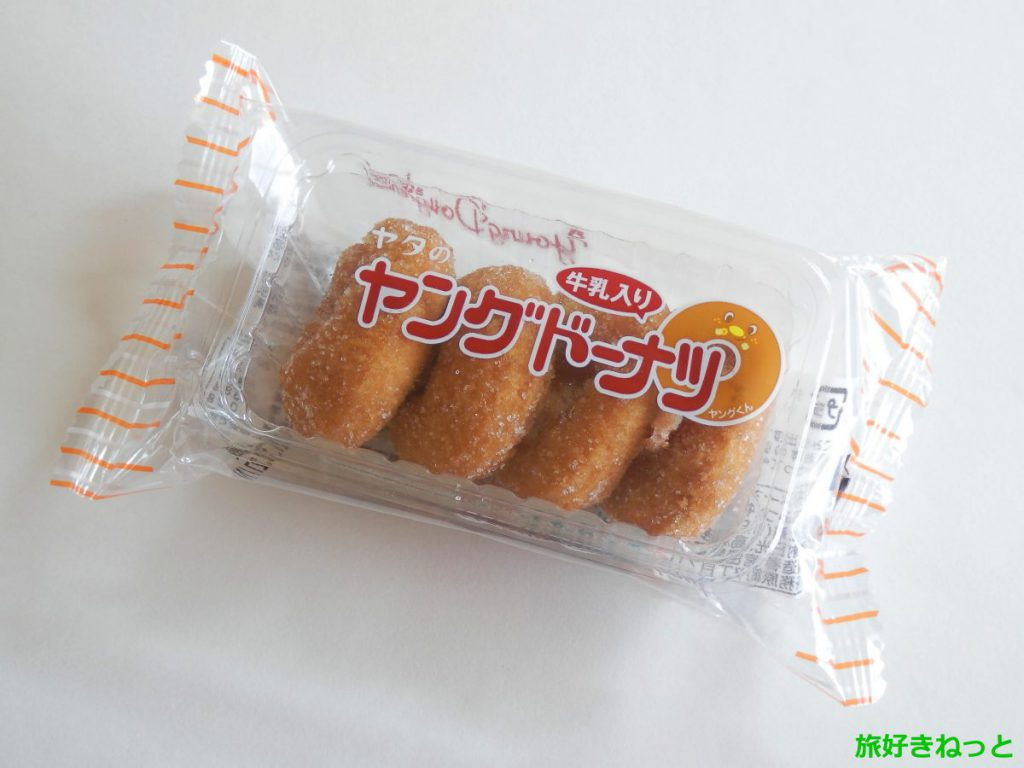 『ヤングドーナツ』の値段やカロリー、売ってるお店と食べた感想
