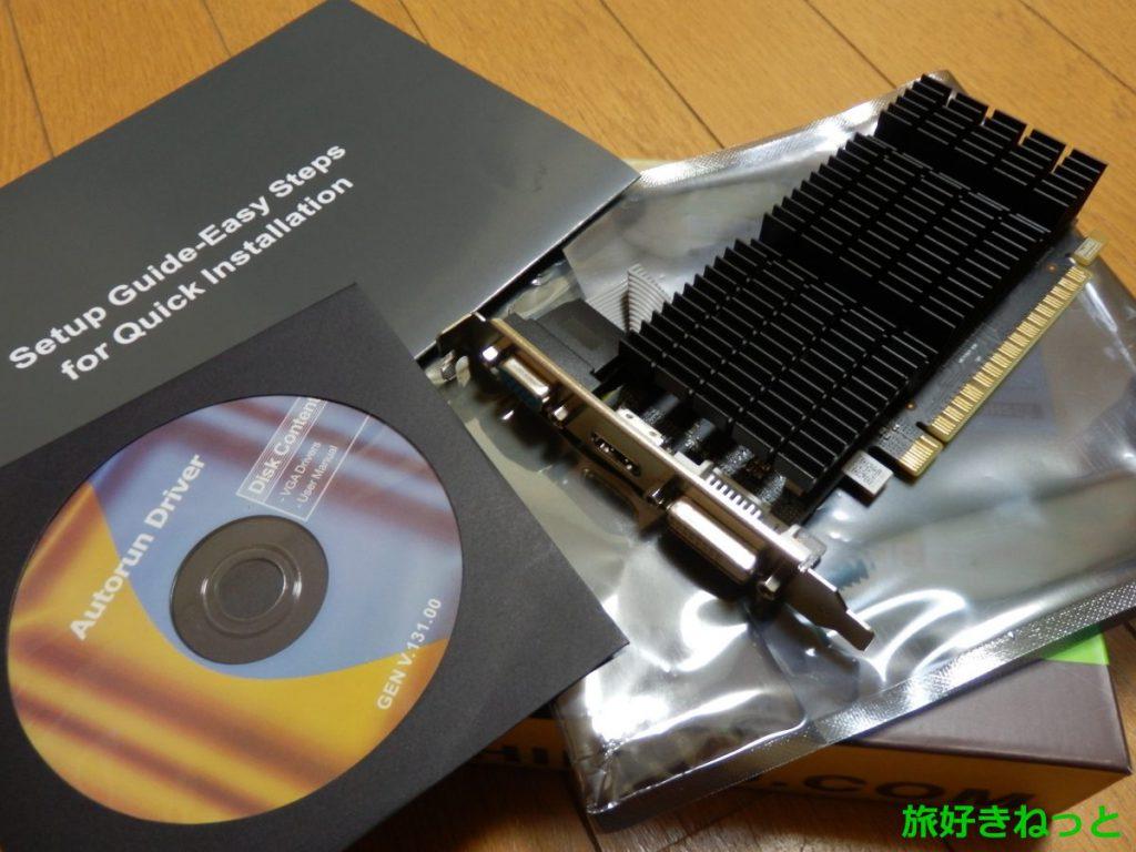Windows11対応のGT710グラフィックボード購入・取り付けと設定